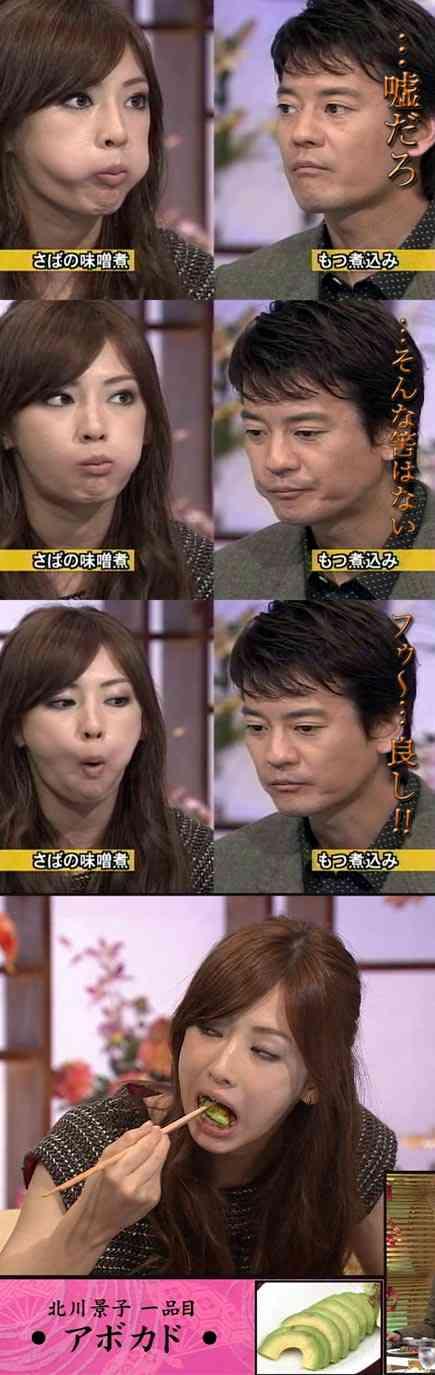 ガツガツしすぎ? 川口春奈の豪快な食べ方に視聴者が仰天