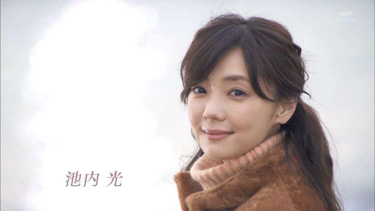 """倉科カナ、""""ドロキュン""""ドラマから一変! """"新しい家族""""との密着ショット披露"""