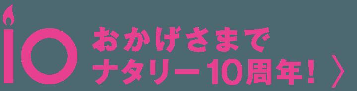 女性ピン芸人初の快挙、ゆりやんレトリィバァ「NHK上方漫才コンテスト」優勝 - お笑いナタリー