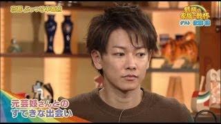 [NEW] 鶴瓶の家族に乾杯 佐藤健 10月17日 [HD] - YouTube