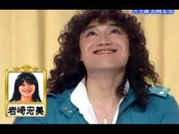 岩崎宏美、コロッケものまねに「あんなにアゴ出てないし」