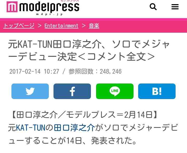 KAT-TUN・中丸雄一がゴールデン初司会!「おなか痛くなる」