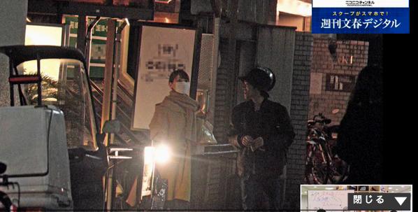 【速報】事務所が声優の花澤香菜さんと小野賢章さんの交際を認めた 週刊文春が報じる - VIPPER速報 | 2ちゃんねるまとめブログ