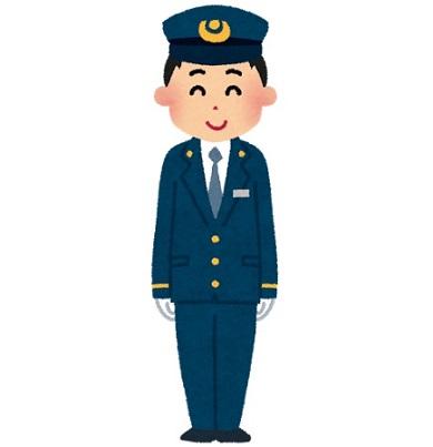 「春にまた会えるように。いってらっしゃい」東横線渋谷駅で受験生に向けアナウンス スタッフのアドリブで実施
