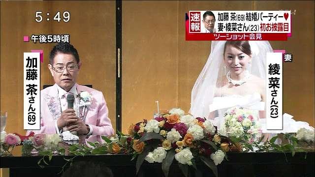 川口春奈、ナイナイ岡村隆史を「本当に天才」「本当に大好き」