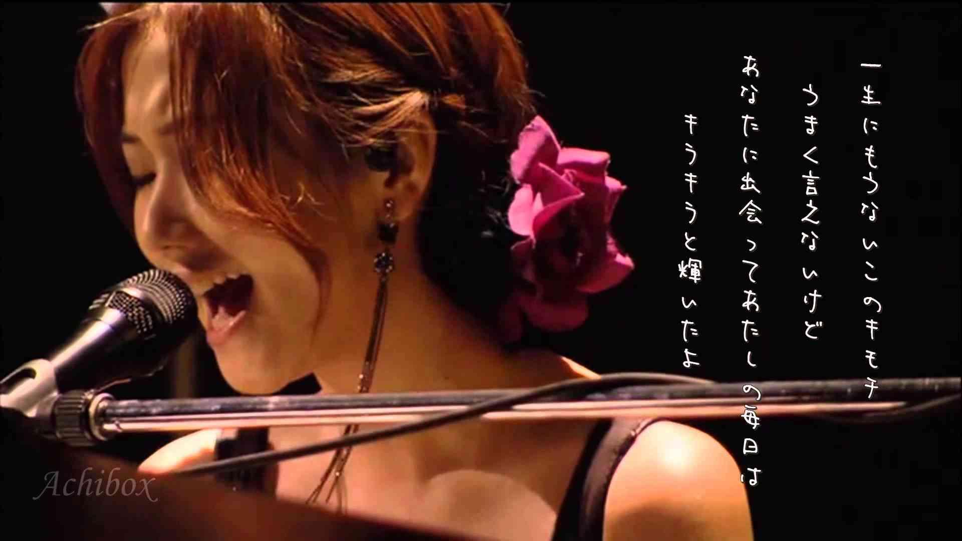 大塚愛 恋愛写真  .。.:*・゜歌詞付き:*・゜。:.* - YouTube