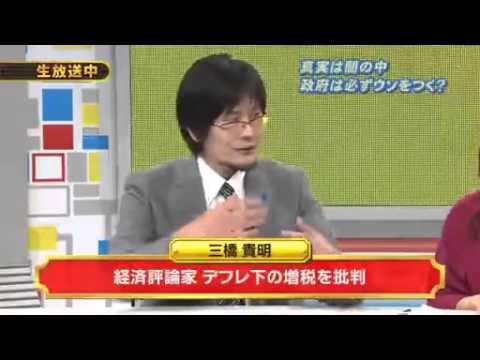 消されまくっている名古屋のTV放送 - YouTube
