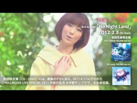 moumoon / 『トモダチ/コイビト』LOTTE「ガーナミルクチョコレート」CMソング - YouTube