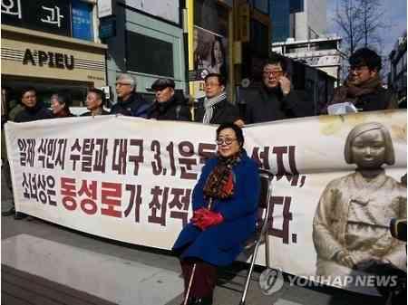 少女像設置めぐり緊張高まる 地元商人ら反対=韓国・大邱 (聯合ニュース) - Yahoo!ニュース