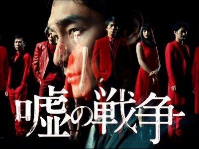 草なぎ剛主演「嘘の戦争」第5話11.5% 木村拓哉主演「A LIFE」を0.8ポイント差で猛追