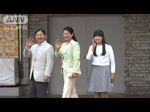 皇太子ご一家、宮内庁の御料牧場で静養 栃木(15/05/04) - YouTube