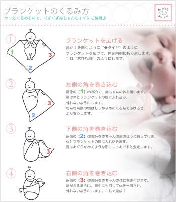 【先輩ママ】赤ちゃん泣き止ませる方法ありましたか?