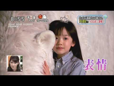 小さい頃の芦田愛菜ちゃんの可愛いシーンまとめ!【Part2】すごく癒される… 【喜怒哀楽ちゃんねる】 - YouTube