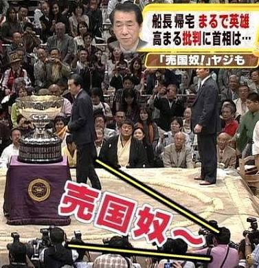 菅直人元総理が「金正恩氏殺害など嫌なニュースが続く」とツイートし批判殺到