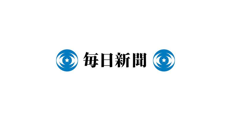 3人乗りバイク転倒:飲酒の小6男児運転、1人死亡 沖縄 - 毎日新聞