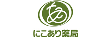 日本人には塩が足りない | 薬を使わない治療/高血圧治療【にこあり薬局】