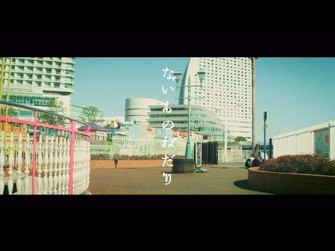 乃木坂46 橋本奈々未 『ないものねだり』 - YouTube