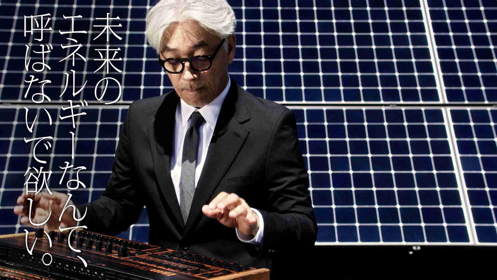 太陽光事業者、倒産相次ぐ…買い取り価格低下で