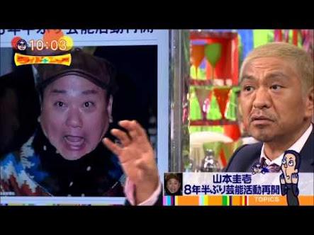 最高月収3500万円!武井壮の告白に驚きの声
