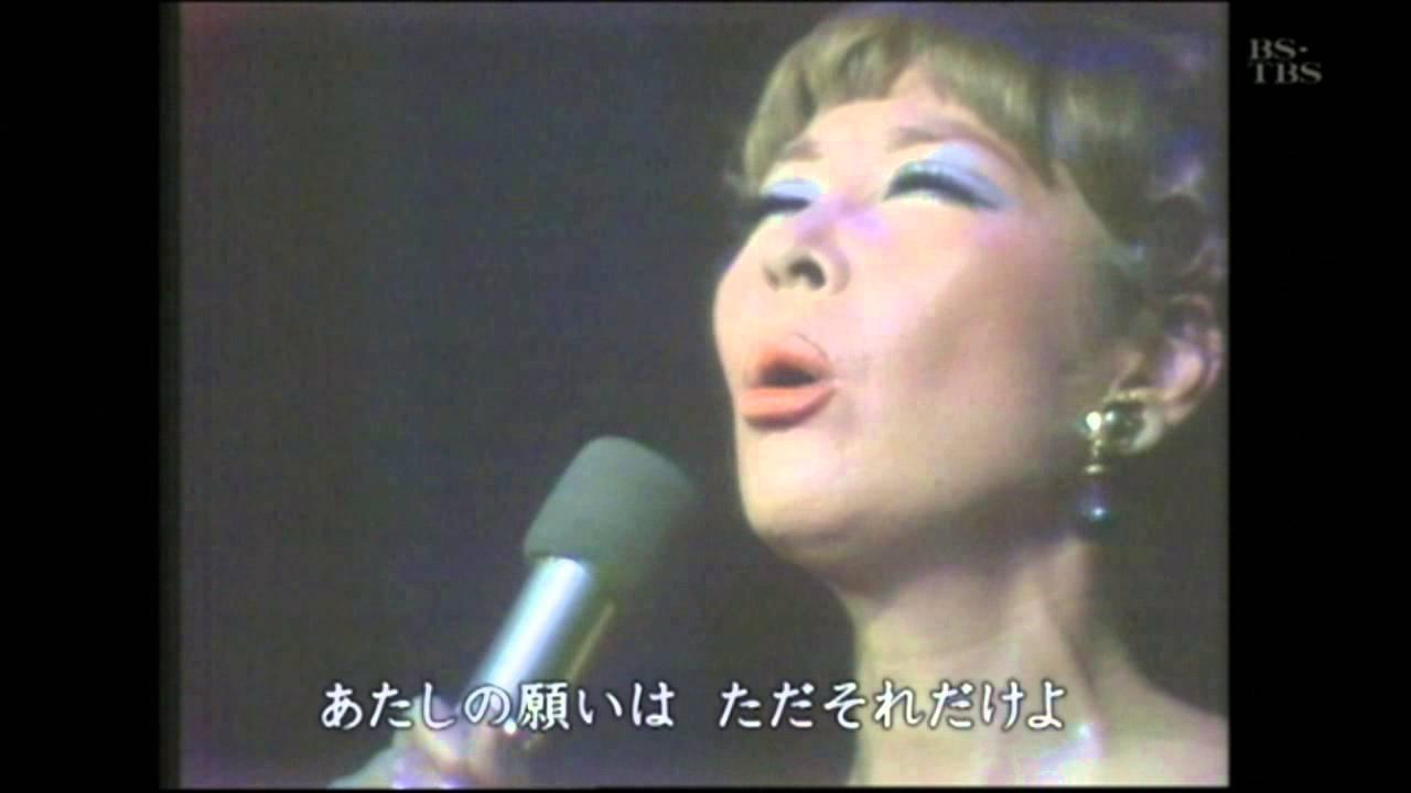 越路吹雪 愛の讃歌 - YouTube