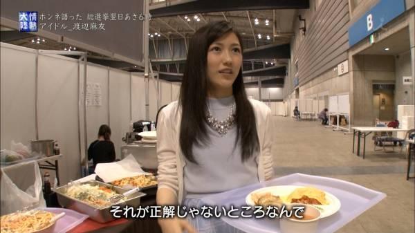 全盛期のAKB48を語るトピ