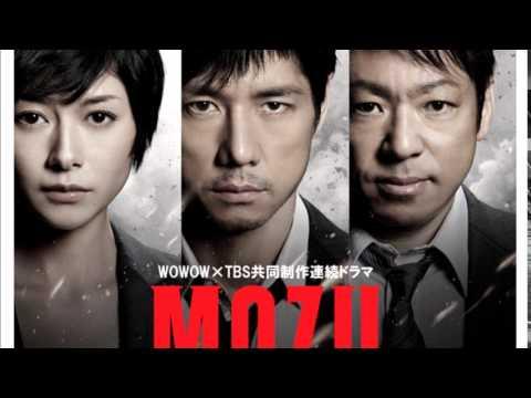 グラークα ~「MOZU」劇中曲~ - YouTube
