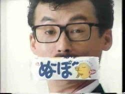 消えた芸能人・芸人を思い出すトピPart2