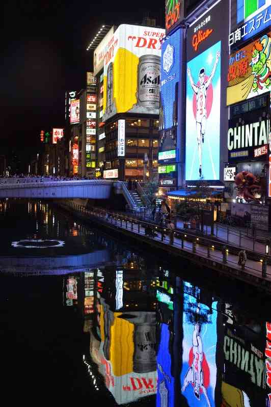 NYタイムズ:「今年行くべき世界の52カ所」に大阪選出 - 毎日新聞
