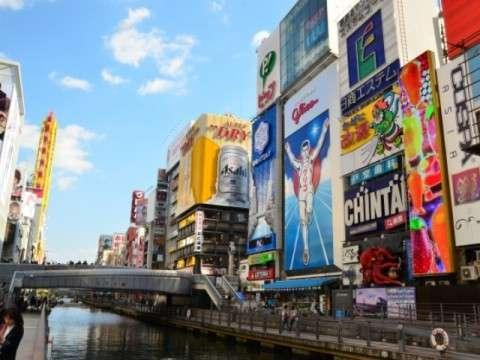 訪日外国人観光客の人気都市は東京から大阪・関西へ (エコノミックニュース) - Yahoo!ニュース