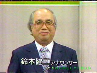 映画監督の鈴木清順氏が死去…93歳「ツィゴイネルワイゼン」「殺しの烙印」