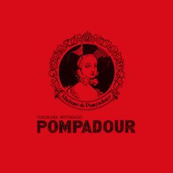 TOP|横浜元町で生まれた焼き立てパンのお店 ポンパドウル