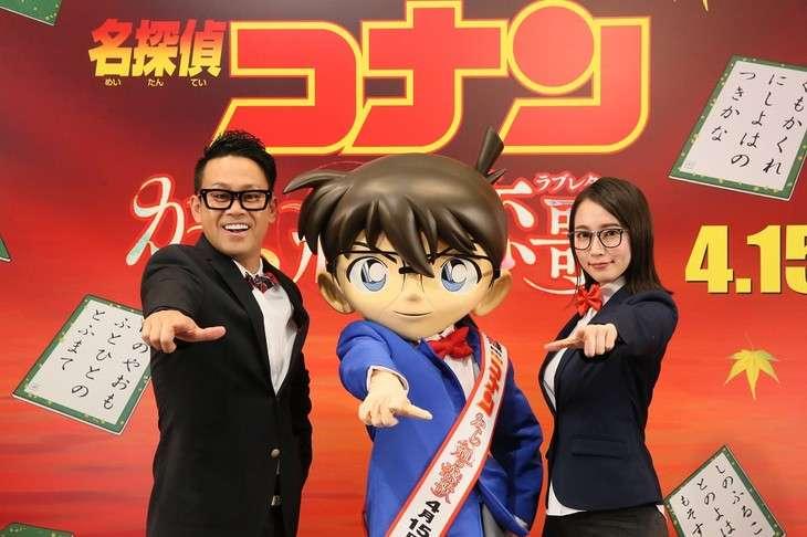 宮川大輔が映画「名探偵コナン」ゲスト声優に、スタッフの満場一致で起用決定