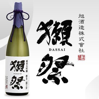 今人気の日本酒「獺祭」全種類まとめ - NAVER まとめ