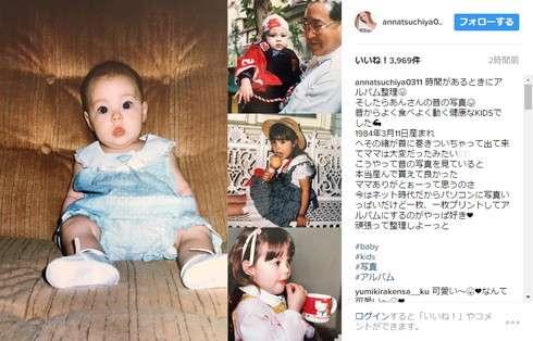 土屋アンナ、かわいすぎる幼少期の写真を公開 「お人形さんみたい」「お目目くりくり」