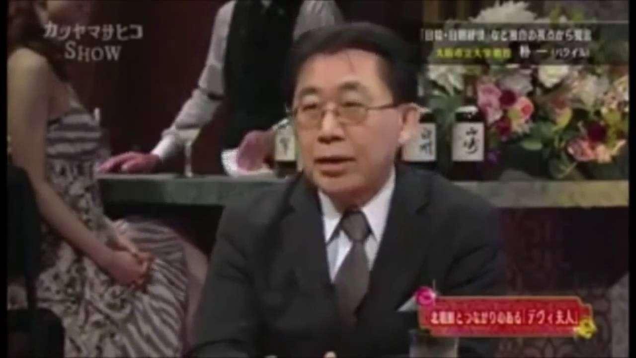 朴一(パクイル)「デヴィ夫人が、北朝鮮では無条件で英雄の理由 - YouTube