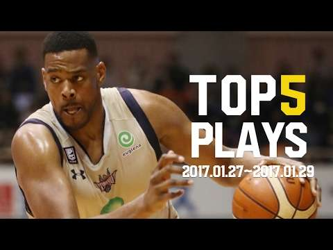 B.LEAGUE B1第18節|BEST of TOUGH SHOT Weekly TOP5 presented by G-SHOCK プロバスケ(Bリーグ) - YouTube