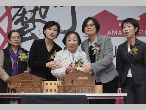 台湾初の慰安婦記念館がオープン 文化相もエール - エキサイトニュース