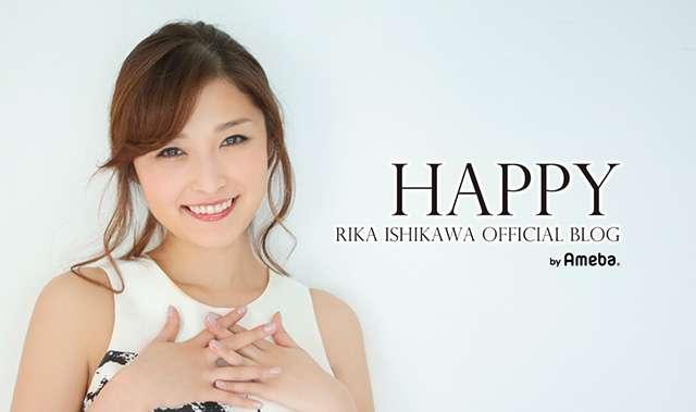 まとめてみました☆|石川梨華オフィシャルブログ「Happy」Powered by Ameba