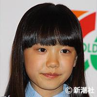 芦田愛菜、「NN勉強法」で2つの難関校を突破 どちらに進学? | デイリー新潮