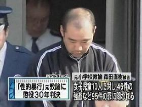 男児へのわいせつ容疑で教員ら6人を逮捕 4~13歳の168人が被害か