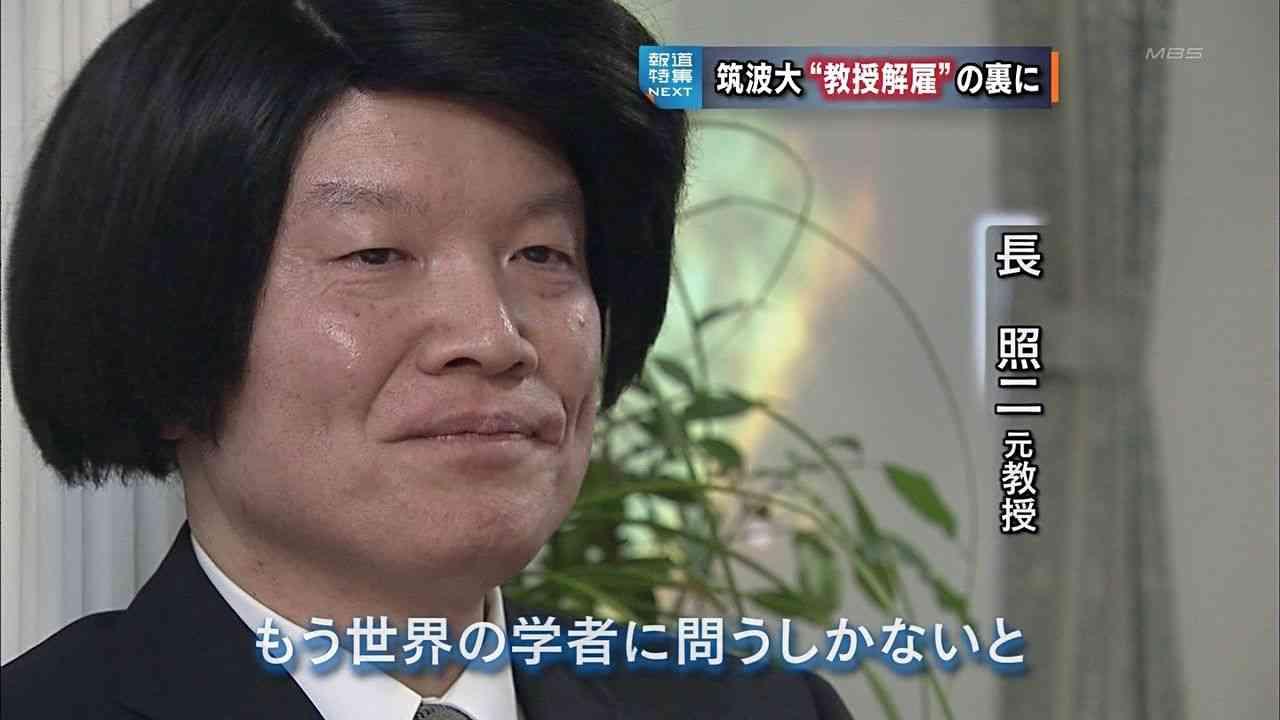 川村エミコ似の人が綺麗になるには