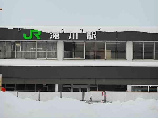 タクシーで受験生送ったJR北海道が炎上 地元民も賛否