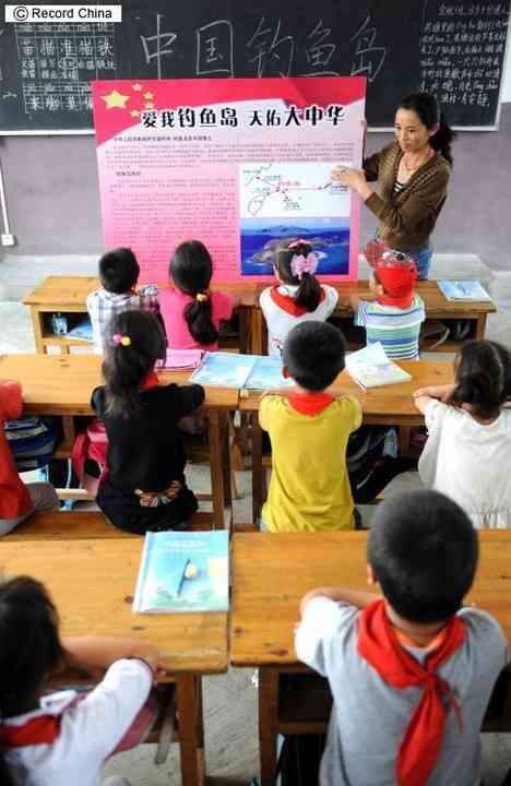 <尖閣問題>中学地理教科書を改訂、「中国の領土」と明記―中国 - Record China