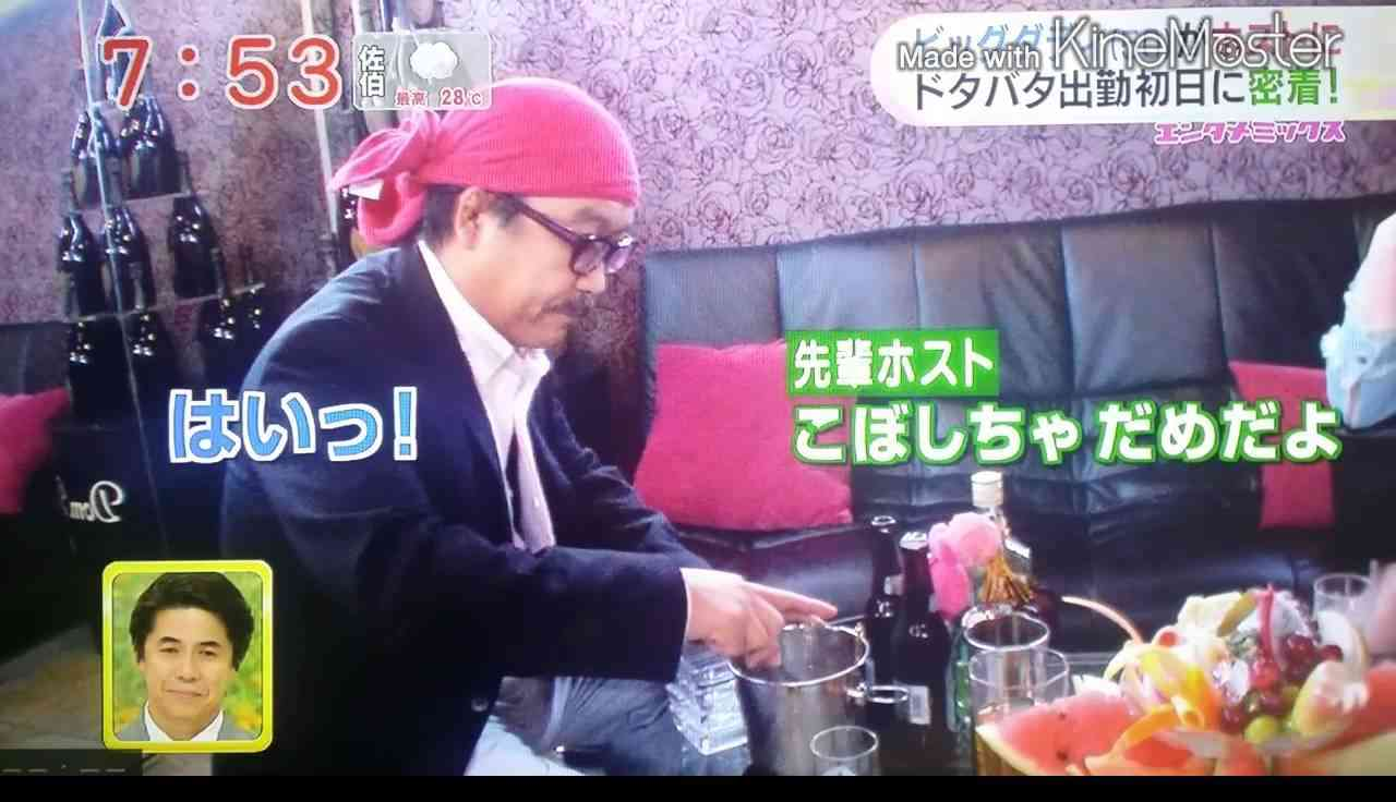 「エンタメ」ビッグダディこと林下清志(50) ホストデビュー! - YouTube