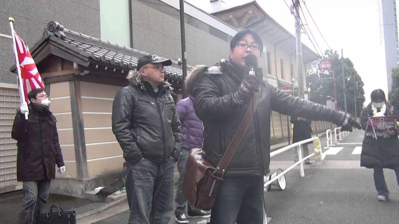 【緊急】北朝鮮核実験に対する緊急抗議活動4【在特会】 - YouTube