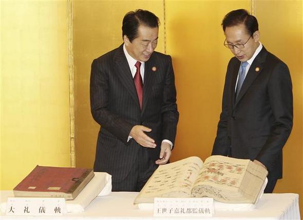 朝鮮学校から転出の高校生が、反日教育の実態を明かす。 - 遊爺雑記帳