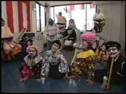 愛知小型エレベーターCM集 - YouTube
