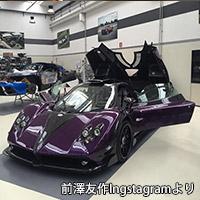 紗栄子恋人「ZOZOTOWN社長」、事故で3億円イタリア車が大破 | デイリー新潮