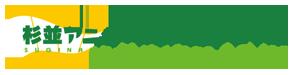 『少年アシベ GO!GO!ゴマちゃん展 ~マンガとアニメの世界でキュー!~』開催! | 杉並アニメーションミュージアム