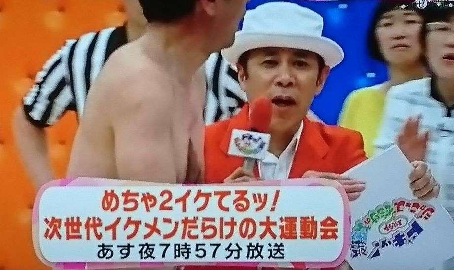 『めちゃイケ』の男性アイドル運動会企画(ジャニーズ以外)のロゴ(岡村のマイクなど)にモザイクがかけられていて話題に